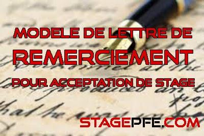 Modéle De Lettre De Remerciement Pour Acceptation De Stage