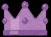 王冠のイラスト(紫)