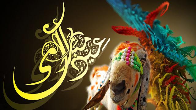 eid-ul-zuha-mubarak-images