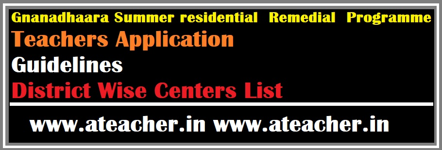 Gnanadhaara Summer residential Remedial Programme Teachers Application,Guidelines,District Wise Centers List
