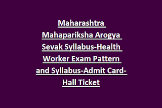 Maharashtra Mahapariksha Arogya Sevak Syllabus-Health Worker Exam Pattern and Syllabus-Admit Card- Hall Ticket