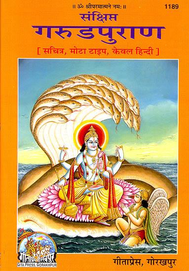 Purana ebook download free bhavishya