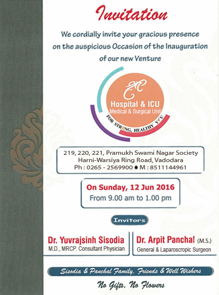 Invitation Card For Hospital Opening Best Custom Invitation