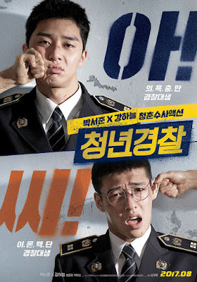 Midnight Runners, Filem, Movie, Korean Movie, Filem Korea, Korean Movie Review, Review By Miss Banu, Review Filem Korea, Midnight Runners Review, Midnight Runners Cast, Pelakon Filem Korea Midnight Runners, Park Seo Joon, Kang Ha Neul, Park Ha Sun, Sung Dong Il, Lee Ho Jung, Genre, Aksi, Komedi, Polis, Jenayah, 2017, Poster Movie Midnight Runners,