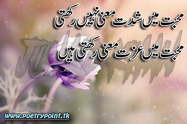 """2 lines love poetry"""" Mohabta me shidet mine nahi rekhti """"// Urdu poetry about love// poetry sms"""
