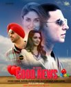 Kareena, Akhay, Kiara, Diljit New Upcoming movie Good News Poster, release date
