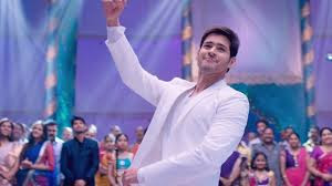 Brahmotsavam (Mahesh Babu) Movie Audio Launch Date
