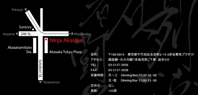 ninja akasaka restaurant map