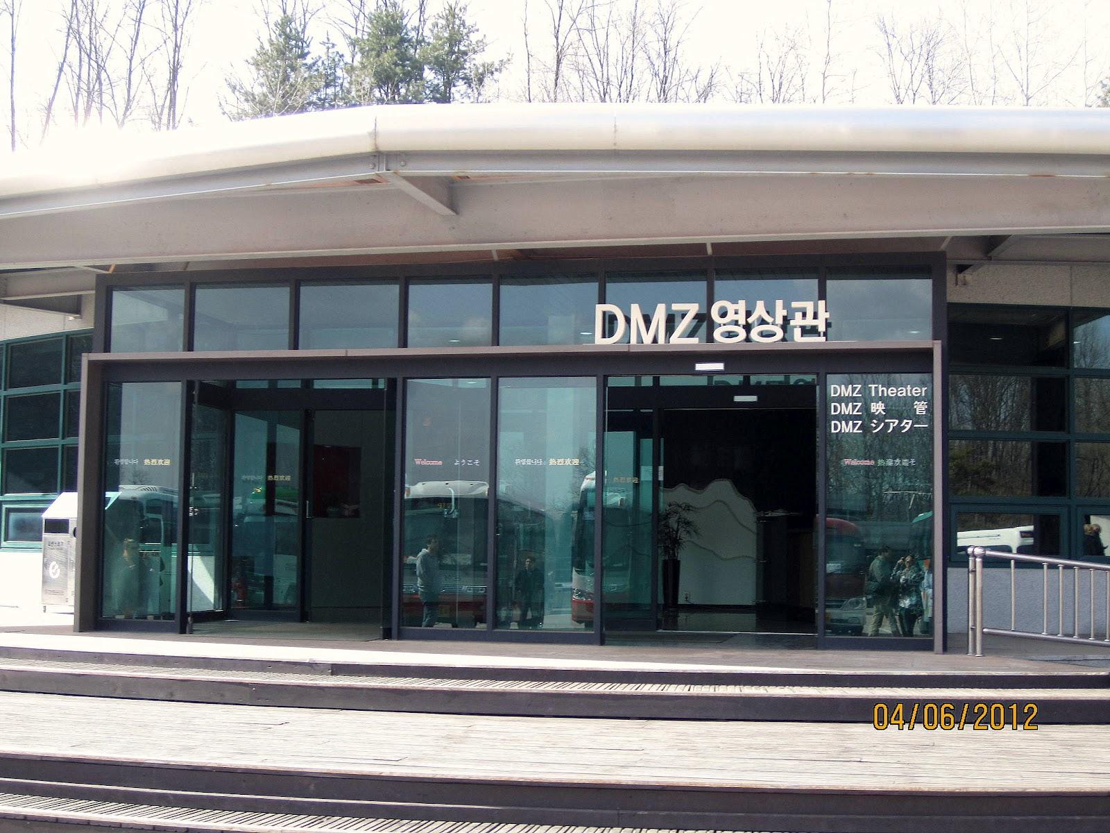 dmz theater