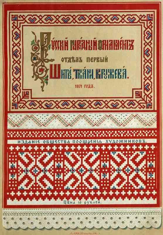 Find Russian Books 5