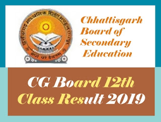 CGBSE 12th Results 2019, CG Board 12th Results 2019, Chhattisgarh 12th Result 2019