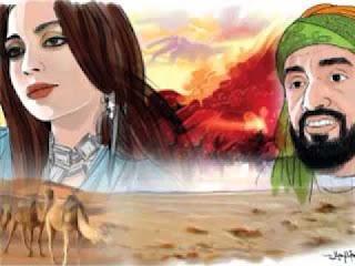 قصص رومانسية جريئة مصرية / قصة جميل وبثينة