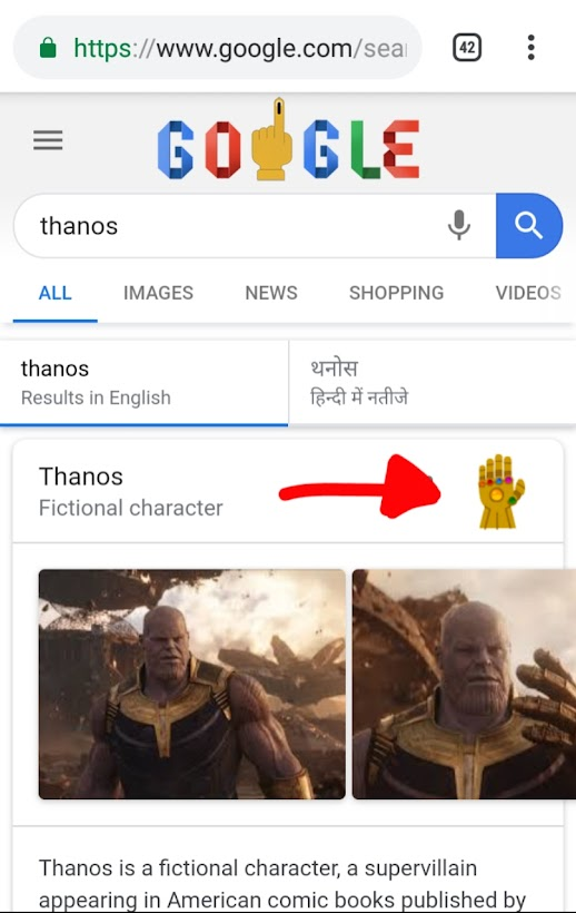 Avengers: Endgame Makes Search Results Disappear!