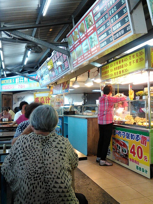 Maokong Gondola Food Court