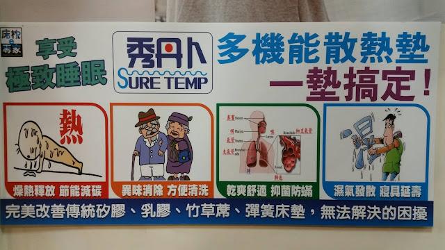 多機能用途,讓睡眠徹底擺脫濕熱的煩躁異味過敏的困擾