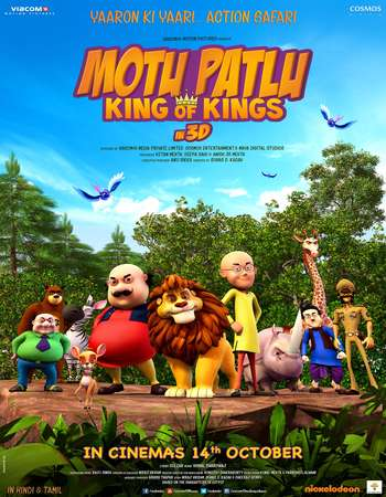 Poster Of Motu Patlu King of Kings 2016 Hindi Dual Audio 500MB DVDRip 720p HEVC Free Download Watch Online downloadhub.in