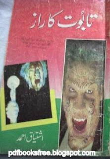 Taboot Ka Raz Novel
