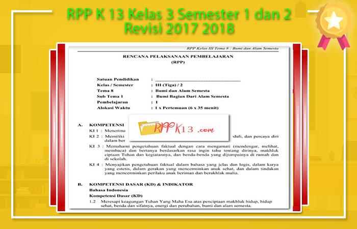 RPP K 13 Kelas 3