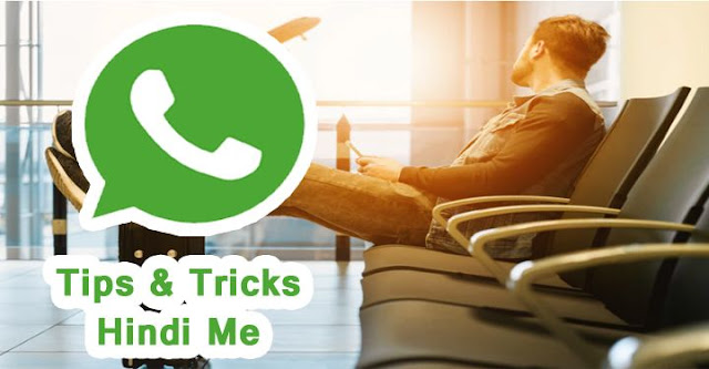 whatsapp tricks in hindi, whatsapp secret in hindi, whatsapp tips in hindi, whatsapp hacks in hindi, whatsapp hidden codes in hindi