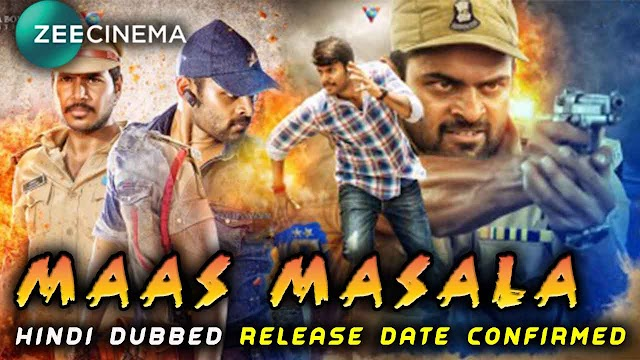 Mass Masala Hindi Dubbed Full Movie | Sai Dharam Tej | Sundeep Kisan