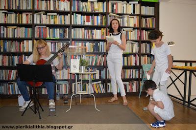 Η Δομνίκη Καράντζιου παρουσίασε το βιβλίο της στο βιβλιοπωλείο Νέστωρ. (ΦΩΤΟ)