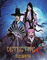 Detective K Secret Of The Living Dead (2018)