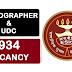 ESIC RECRUITMENT 2019 | Stenographer & UDC | 1934 VACANCY