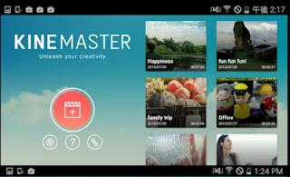 Download KineMaster – Pro Video Editor v3.3.0 Apk