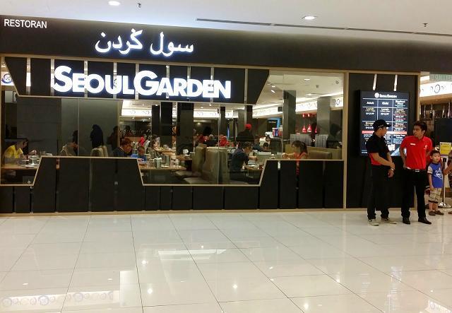 Berbaloikah Makanan di Seoul Garden?