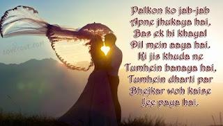 Romantic Shayari about True Love