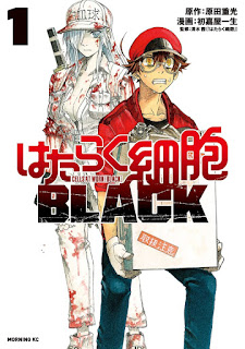 "Manga: Finaliza la primera parte de "" Cells at Work BLACK"""