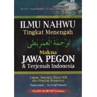 Buku Ilmu Nahwu Tingkat Menengah Jawa Pegon Toko Buku Aswaja Surabaya Toko Buku Aswaja Surabaya