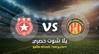 نتيجة  مباراة الترجي التونسي والنجم الرياضي الساحلي اليوم  الاربعاء بتاريخ 15-01-2020 الرابطة التونسية لكرة القدم