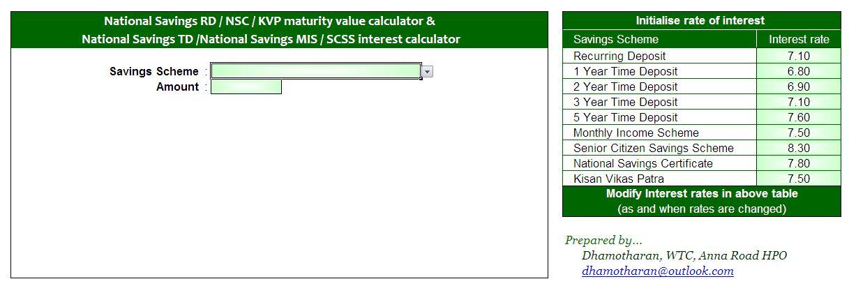 Certificate Of Deposit Interest Calculator Free Resume 2018 Free