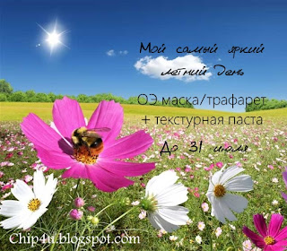 http://chip4u.blogspot.ru/2016/07/blog-post.html