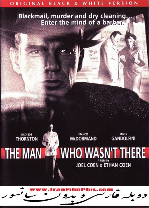 دانلود فیلم دوبله The Man Who Wasn't There