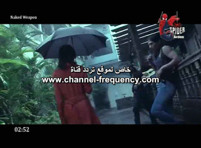 قناة سبايدر اكشن spider action على لنايل سات 2018