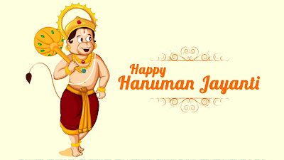 Hanuman Jayanti 2018 HD Photos Download