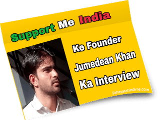 Supportmeindia-ke-Founder-Jumeadean-khan-ka-interview