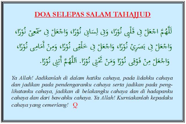 doa selepas salam tahajjud