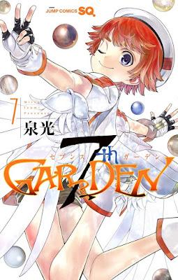 [Manga] 7th Garden 第01-07巻 Raw Download