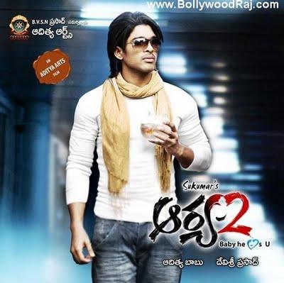 Indy lyrics aarya 2 movie my love is gone song lyrics - My love gone images ...