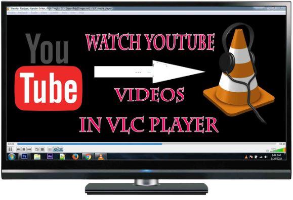 vlc media player per youtube video kaise dekhe