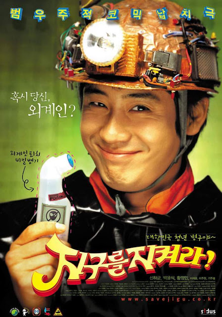 Sinopsis Save the Green Planet! (2003) - Film Korea