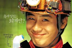Save the Green Planet! / Jigureul Jikyeora! / 지구를 지켜라! (2003)