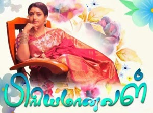 Priyamanaval Sun Tv Serial 11-03-2017 Episode 655 Priyamanaval New Serial From Sun Tv 11th March 2017 Youtube