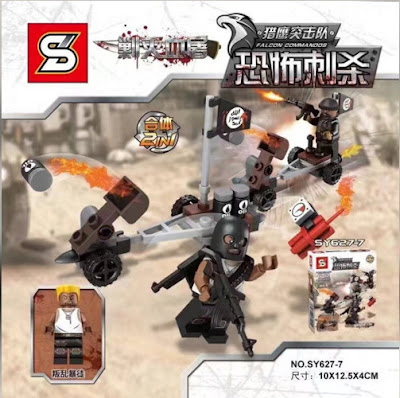 osw.zone Jihadi John Deported - ISIS Fake Lego Sets sold in Singapore from the shelves