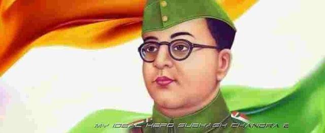 An Essay- Netaji Subhash Chandra Bose for 12th class