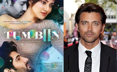 hrithik-roshan-wishes-goodluck-to-tum-bin-2-team