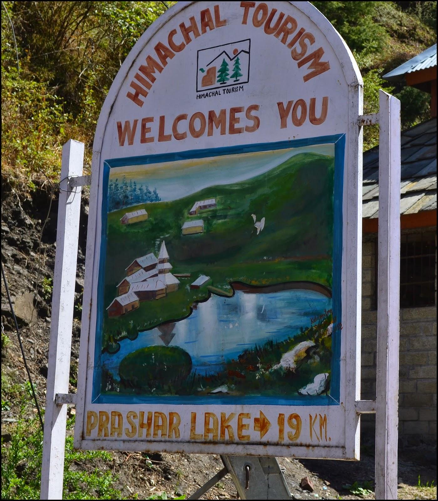 Prashar lake, Himachal Tourism